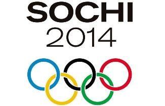 В лицее филиала ФГБОУ ВПО «ВГУЭС» в г. Находке пройдут торжественные мероприятия, посвященные открытию XXII Зимней Олимпиады в Сочи