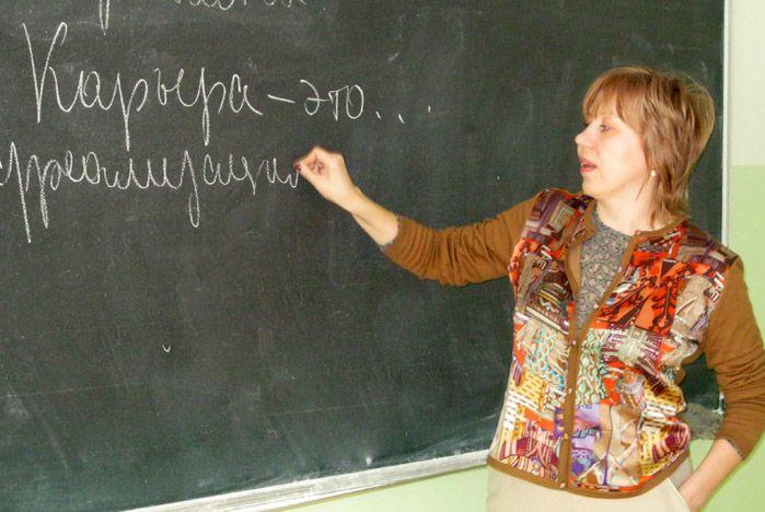 Студентам ВГУЭС рассказали о процессе карьерного роста