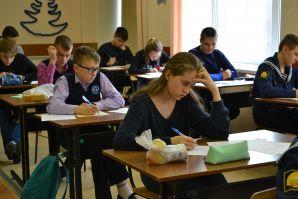 В ШИОД проходит Региональный этап Всероссийской олимпиады школьников