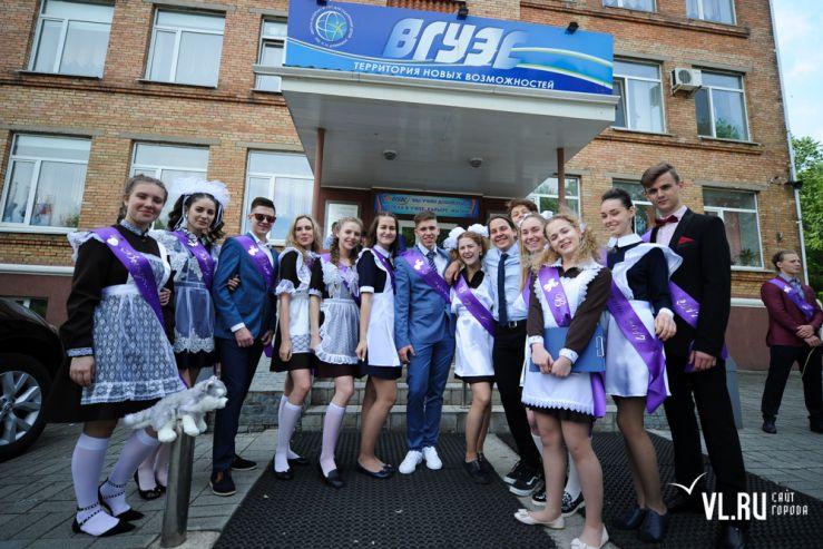 Выпускники ШИОД прощаются со школой