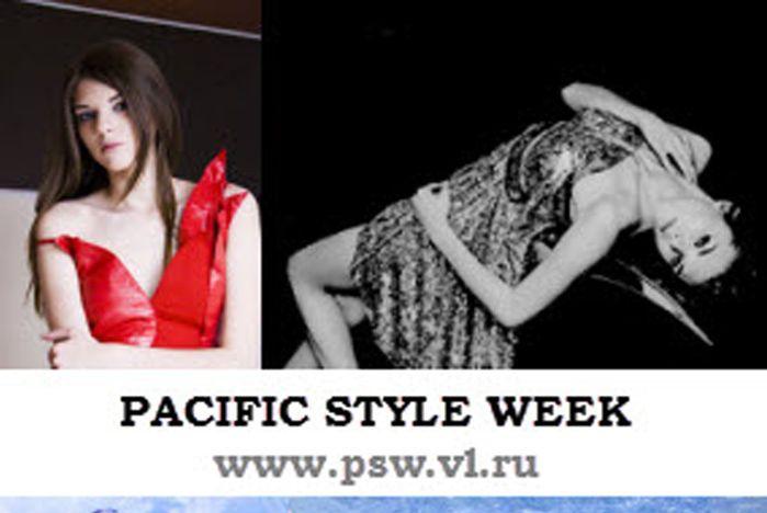 Модный Саммит пройдет во Владивостоке 13-20 мая