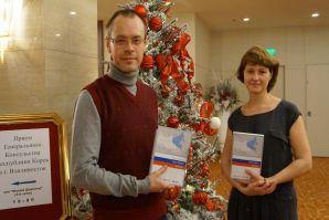 Презентация «Путеводителя для иностранного инвестора» состоялась во Владивостоке