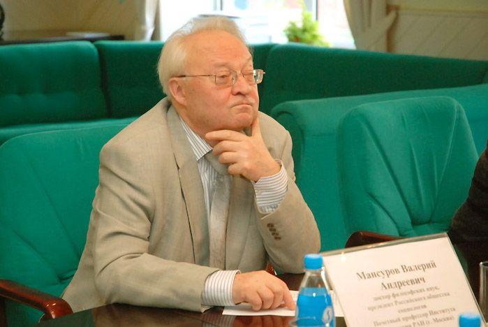 Во ВГУЭС обсудили проблемы развития современной науки