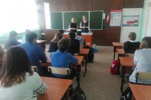 День открытых дверей ВГУЭС в школах Новошахтинска.