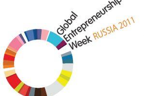 Третья ежегодная видеоконференция  «Модели развития студенческого предпринимательства: опыт, ограничения и возможности»