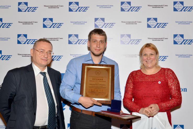 Премия имени Л.И. Абалкина за выдающиеся научные достижения присуждена молодому ученому ВГУЭС Кириллу Лавренюку