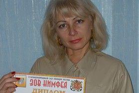 Тексты преподавателя АК ВГУЭС вошли в альманах «Новые песни России»