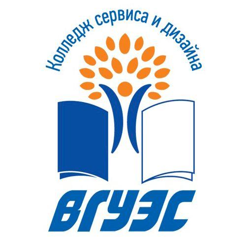 Педагогический совет КСД ВГУЭС