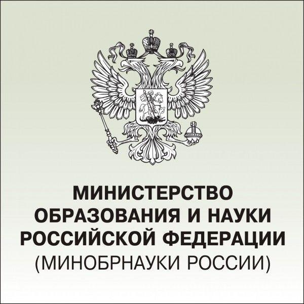Открытый конкурс 2018 года для назначения стипендий Президента Российской Федерации для обучающихся за рубежом студентов и аспирантов вузов