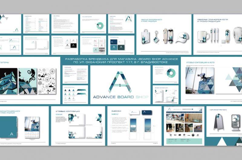 Дипломные работы специалистов дизайнеров года Институт  Дипломные работы специалистов дизайнеров 2016 года