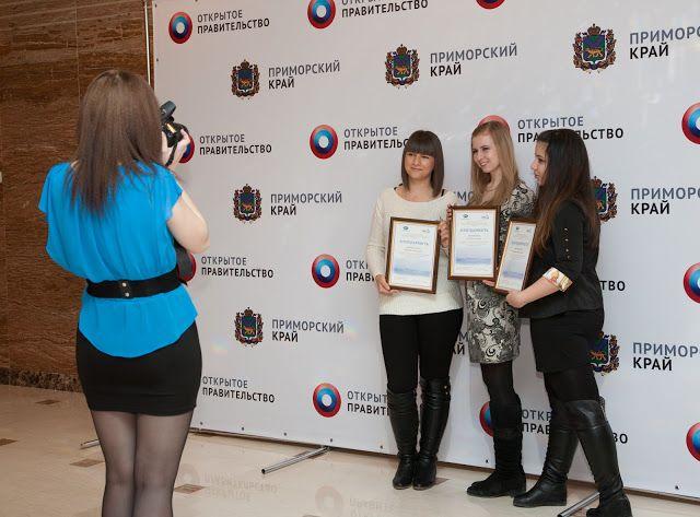 Волонтеров ВГУЭС торжественно наградили в администрации Приморского края