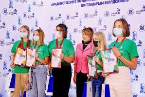 Бизнес-проекты учеников ШИОД удостоены призовых мест IV вузовского отборочного чемпионата по стандартам WorldSkills