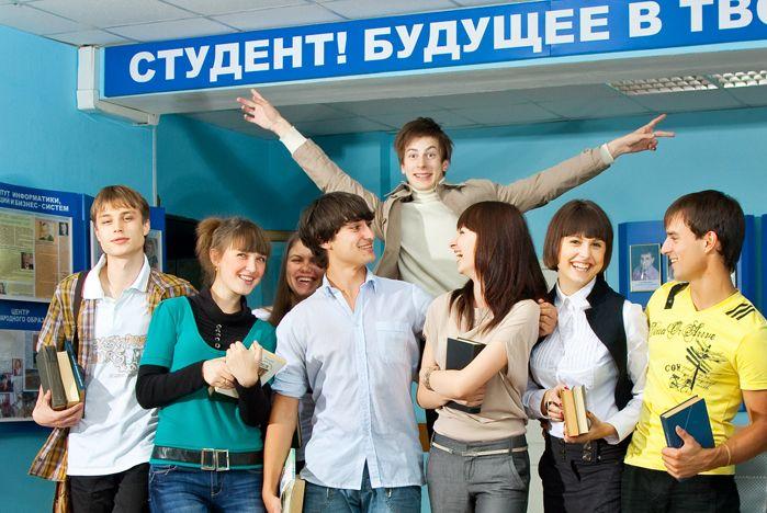 Поздравление ректора ВГУЭС Г.И. Лазарева c Днем российской молодежи