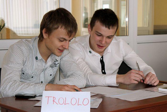 Итоги соревнований на «Кубок МЭМ-2012»