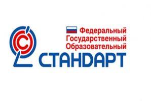 Профессиональные стандарты: могут ли россиянам запретить работать не по специальности?