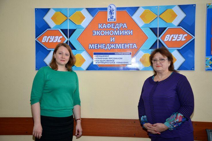 Преподаватели Кафедры экономики и менеджмента ВГУЭС успешно завершили научно-исследовательскую работу