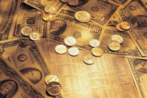 Обновлен бланк заявки на выдачу денежных средств под отчет