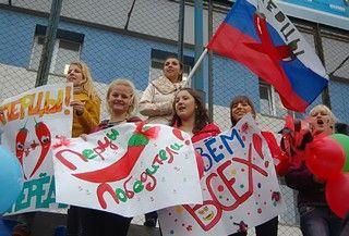 В спартакиаде студгородка ВГУЭС «Здорово живем 2010!» появились новые виды соревнований