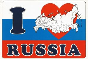 """""""I LOVE RUSSIA"""" 区域间的比赛"""