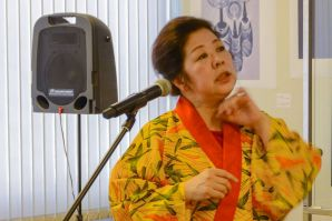 Песни, танцы, свист под музыку сансина - Окинава во музее ВГУЭС