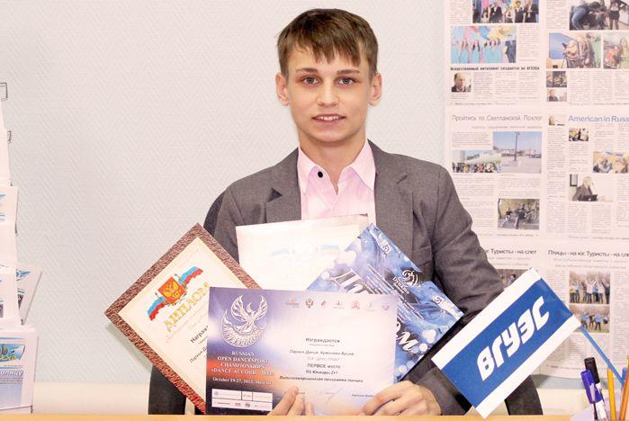 Ученик ШИОД ВГУЭС – победитель турнира «Dance Accord-2013»