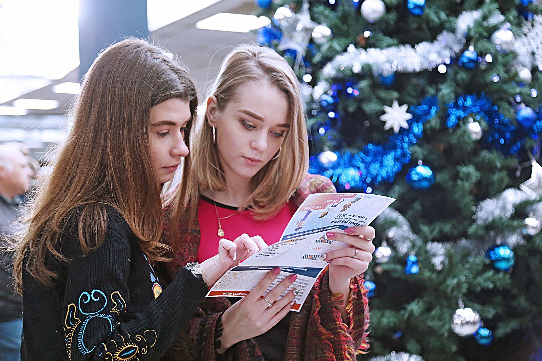 День открытых дверей во ВГУЭС: погружение в профессию и новогоднее настроение