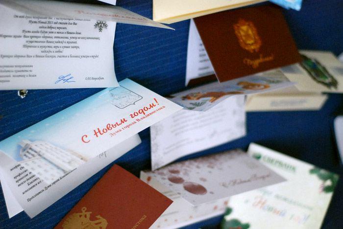 ВГУЭС читает новогодние открытки