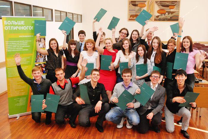 Поздравляем полуфиналистов Стипендиального конкурса Благотворительного фонда В.Потанина!