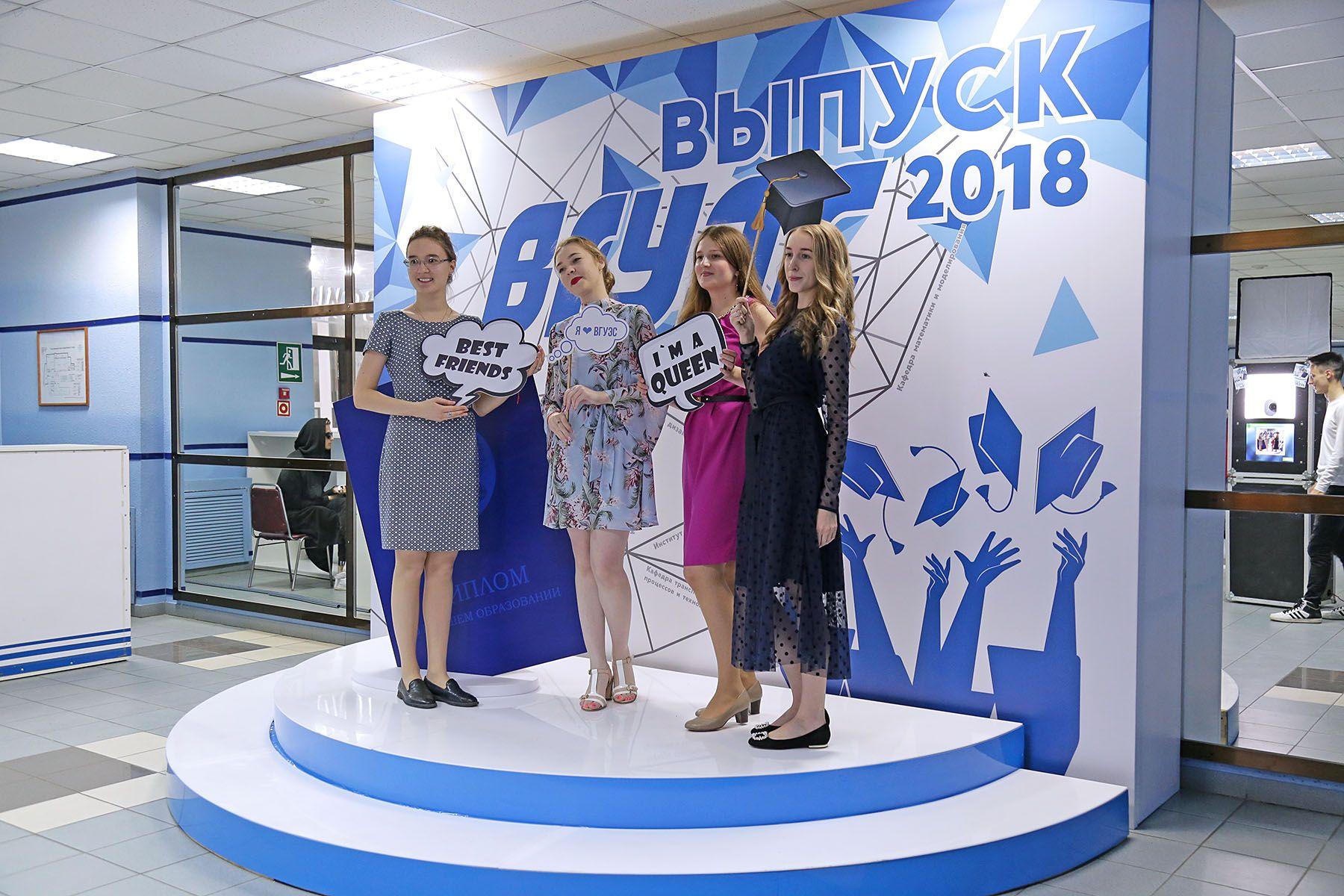 Фоторепортаж: выпускники ВГУЭС-2018