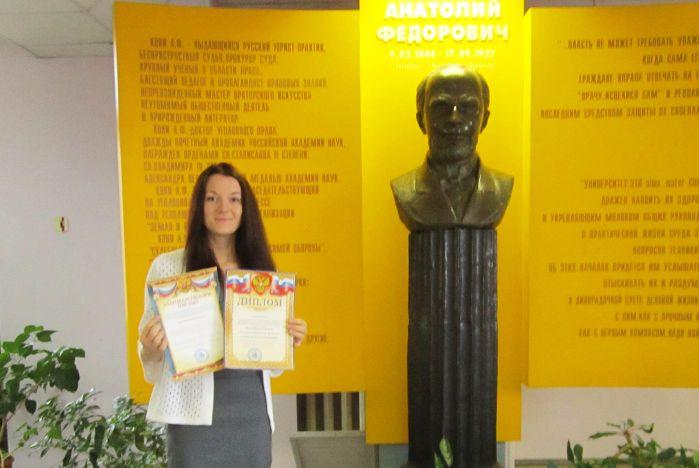 Студентка Института права ВГУЭС Ксения Шумик победила во Всероссийском конкурсе студенческих работ