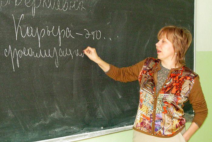 Проект «Консультации по трудоустройству» снова стартовал во ВГУЭС