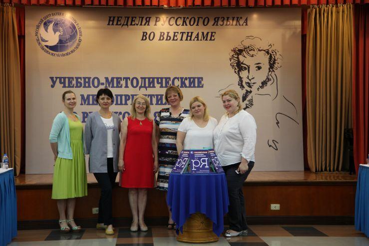 Неделя русского языка во Вьетнаме
