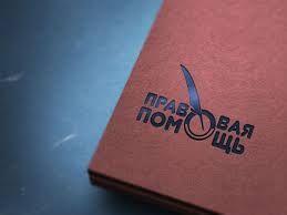 30 июня 2017 года Всероссийский единый день оказания бесплатной юридической помощи