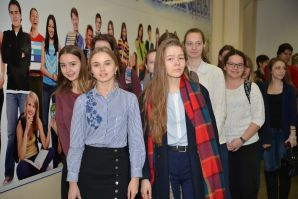 80 школа в гостях у ВГУЭС