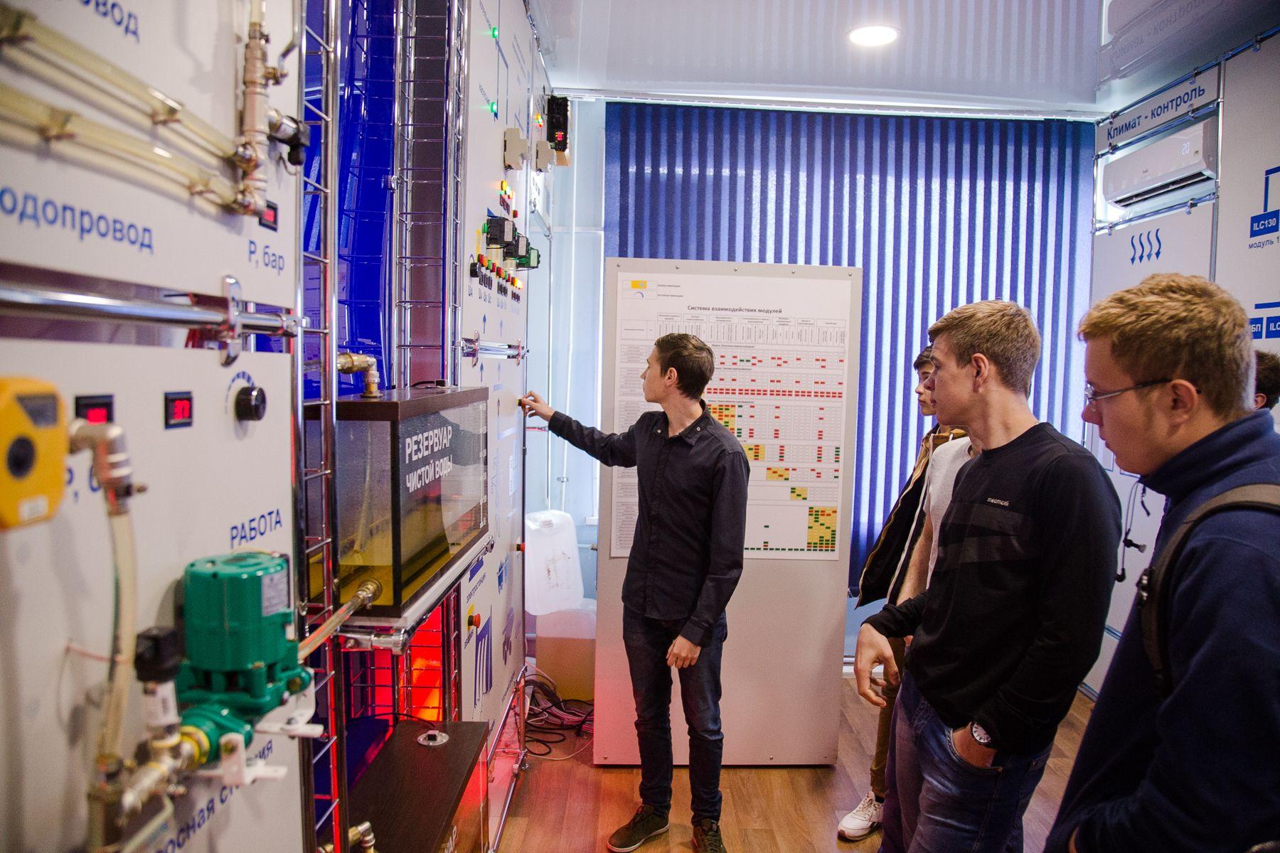 Наука во ВГУЭС: лаборатория SMART-технологий «Умный город»