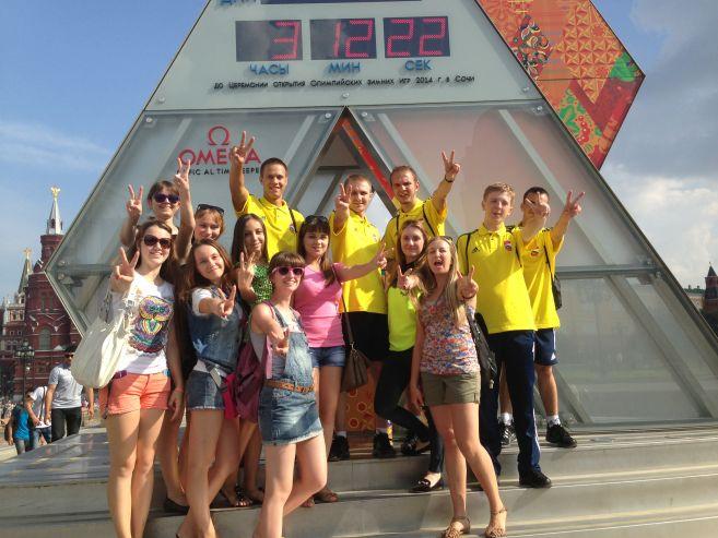 Волонтеры ВГУЭС поддержали «золотой» триумф сборной России