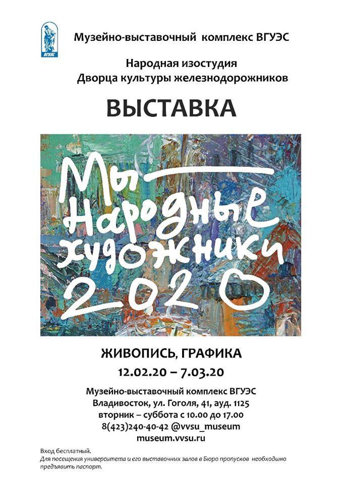 http://img.vvsu.ru/photos/16F45AE6_2409_4FF4_8416_071DFF6BFD58.jpg