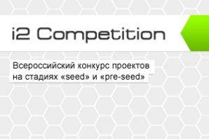 i2Competition — конкурс идей web-проектов и мобильных приложений
