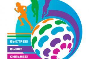 第3届亚太地区俄罗斯语言和文学教师协会远东地区高校''和平一''外国留学生运动会