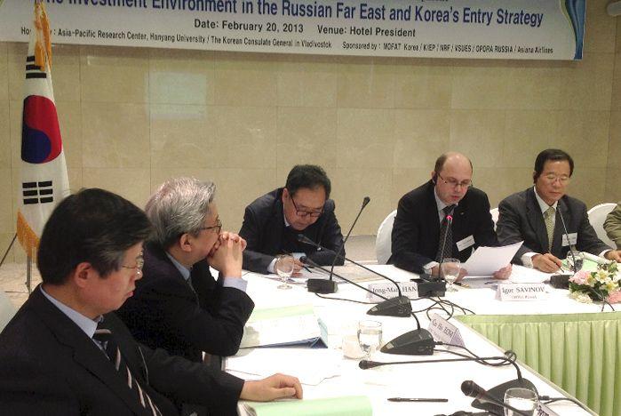 Представители ВГУЭС приняли участие в российско-корейском семинаре