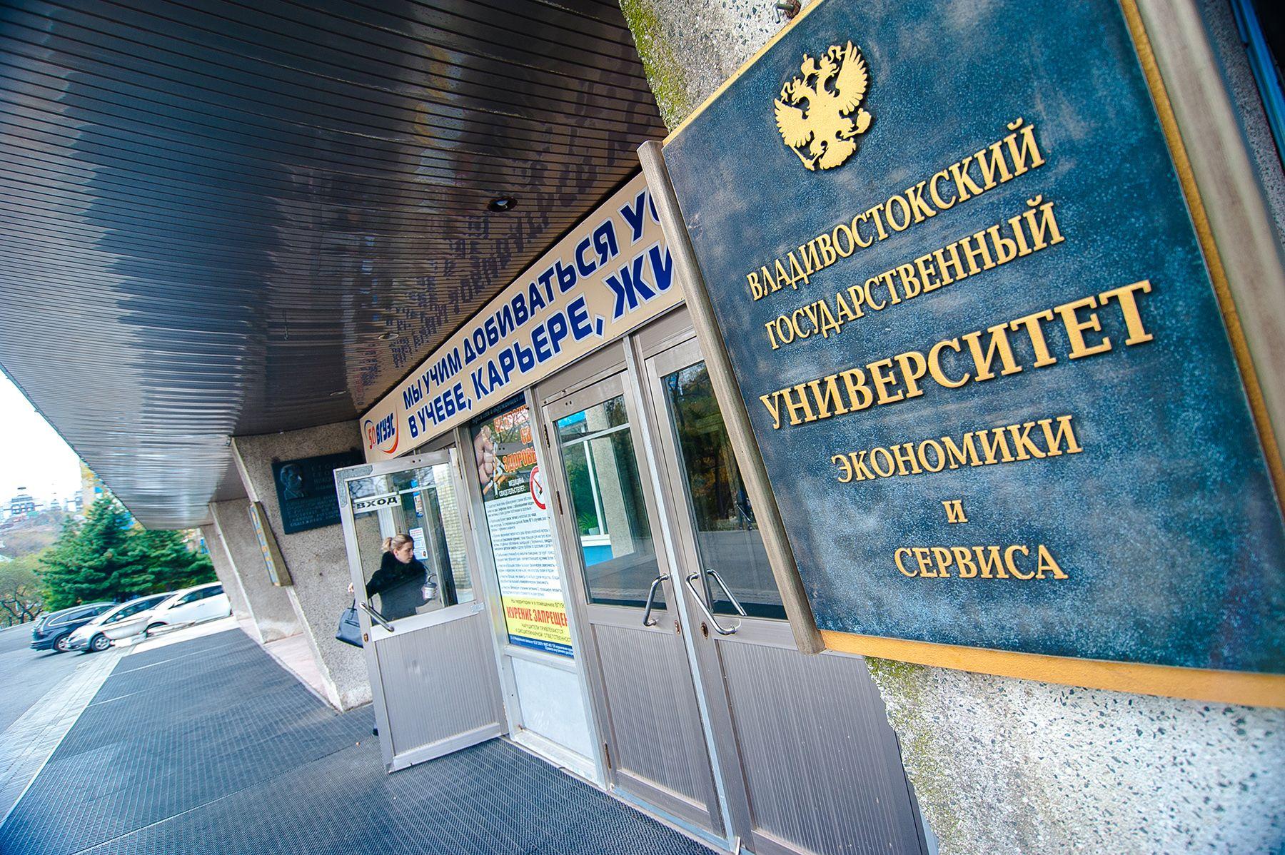 ВГУЭС в ТОП-100 Национального рейтинга университетов «Интерфакс» 2021