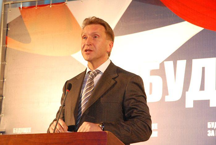 Первый вице-премьер Игорь Шувалов во ВГУЭС: «Приморью нужны несколько сильных конкурентных университетов, готовящих востребованных выпускников»