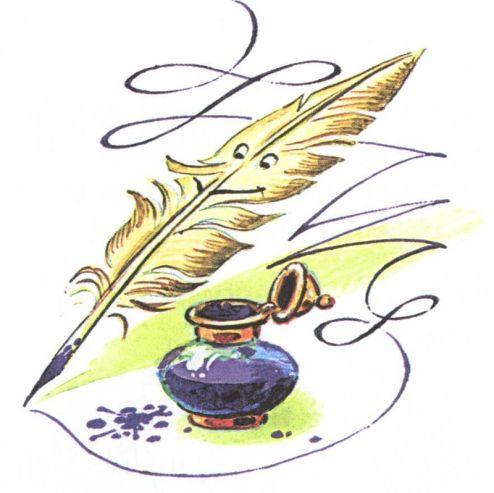 Приглашаем всех, принять участие в конкурсе поэтического перевода