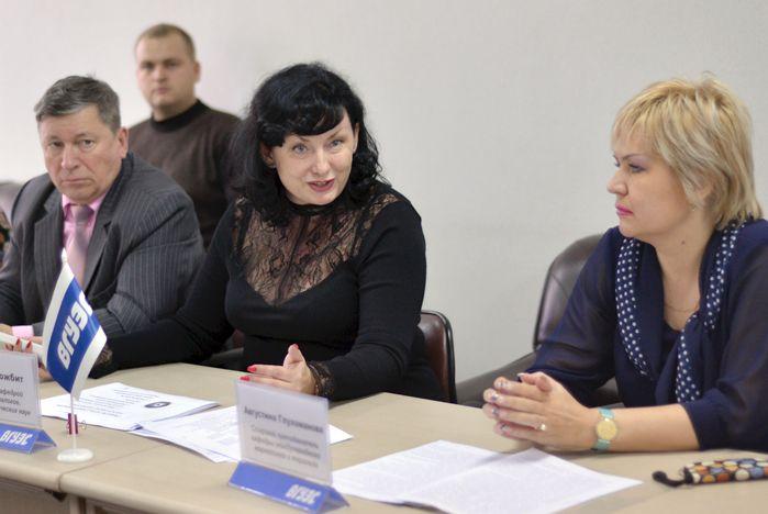 Эксперты ВГУЭС обсудили экономический климат Приморья на 2014 год