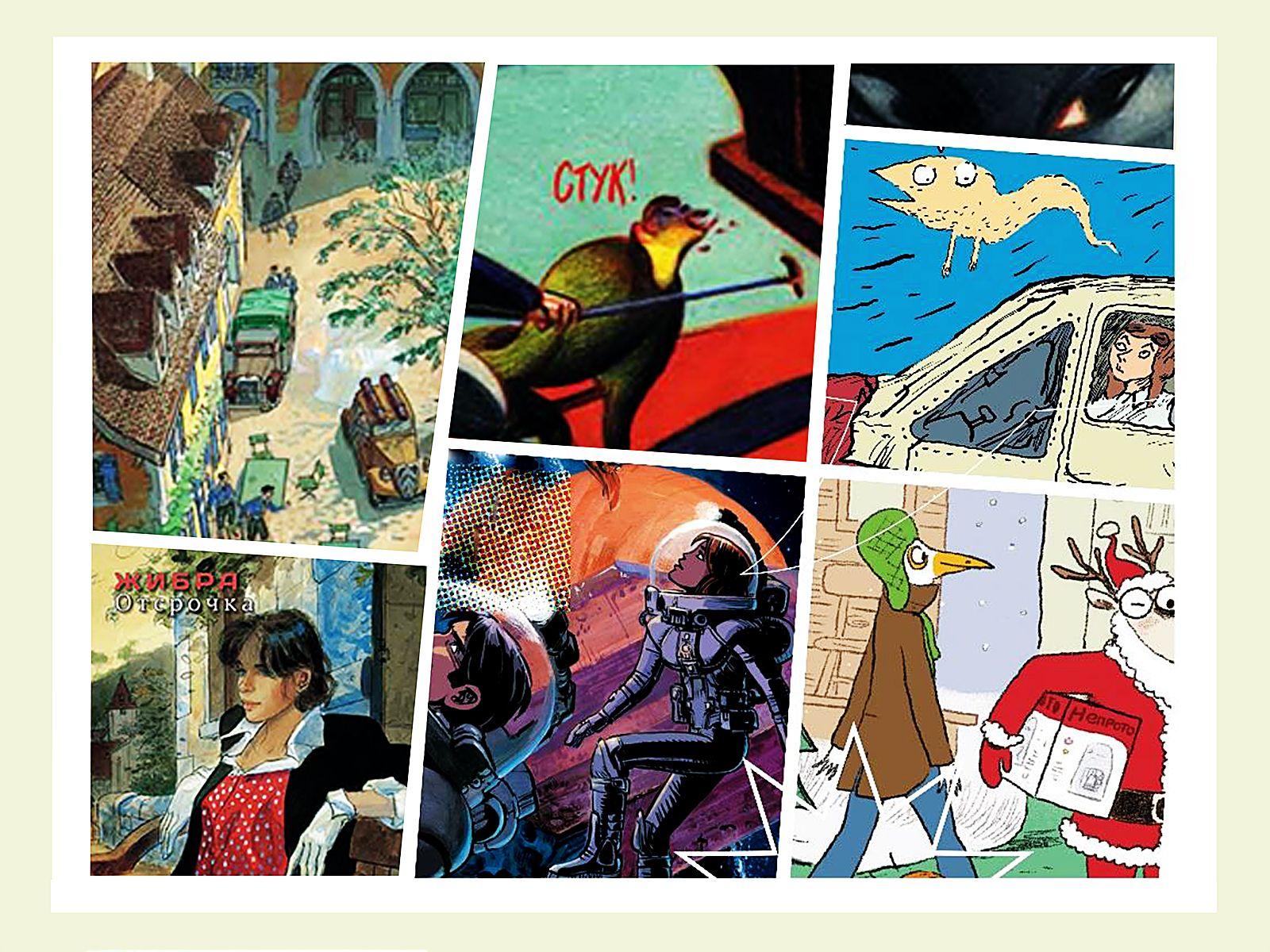 Звезды французского комикса – во Владивостоке: Музей ВГУЭС представляет новую выставку
