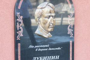 Олимпиады, посвященные памяти народного учителя Н.Н. Дубинина пройдут во Владивостоке