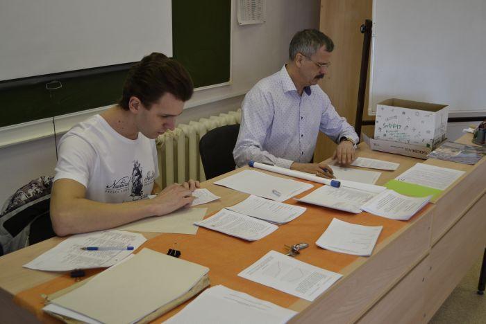 Департамента и науки приморского края