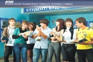 Начало занятий в МШГМ 24 июля