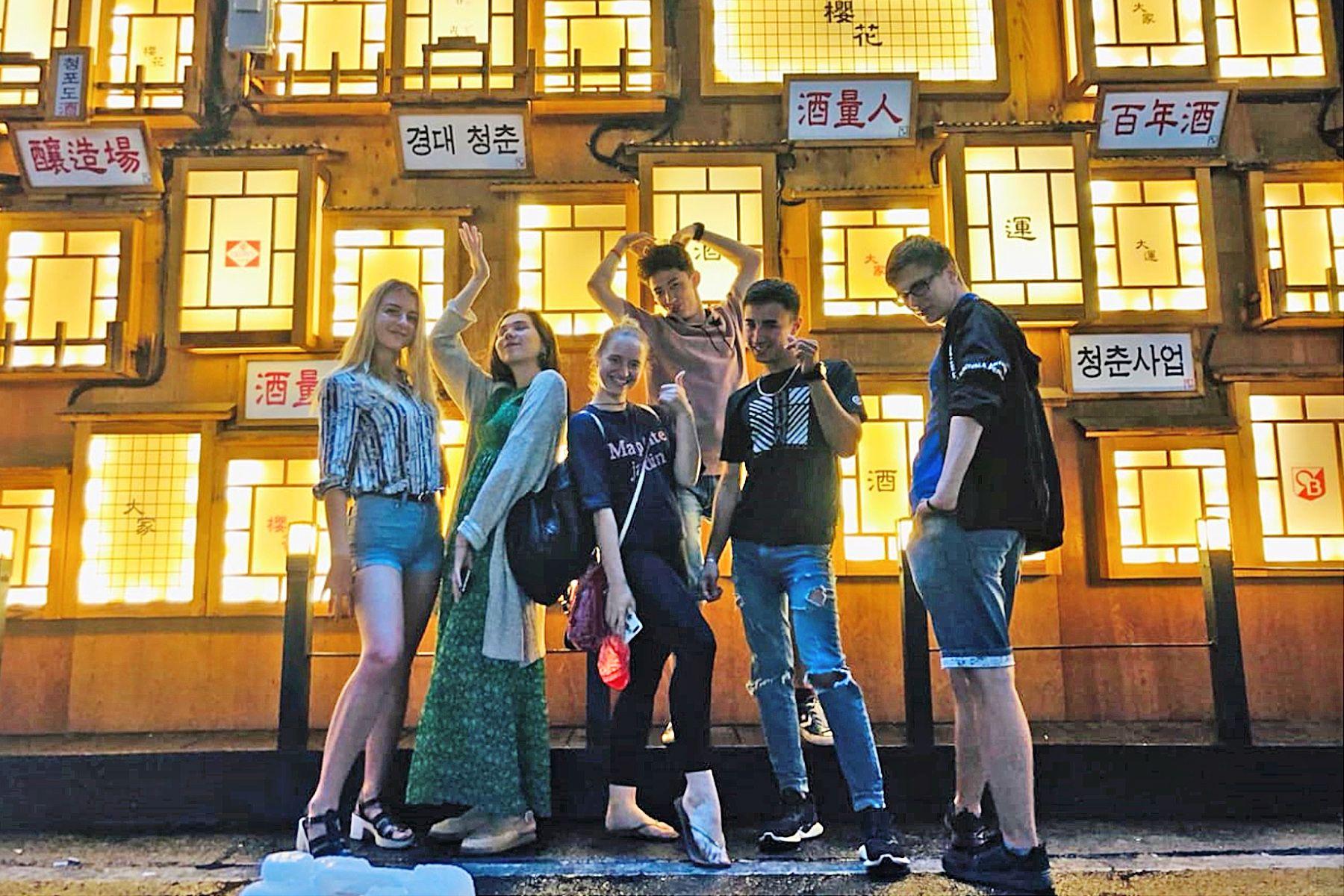 Студенты ВГУЭС стали участниками IV Глобального международного лагеря Global Youth Сamp 2019 в Республике Корея