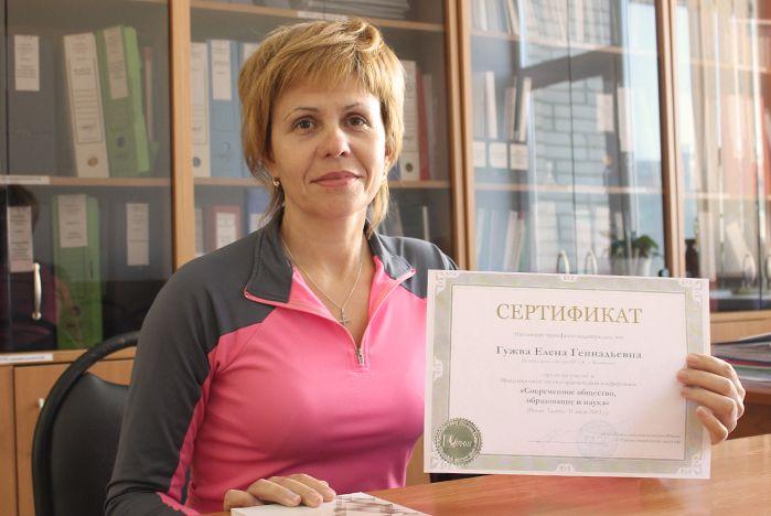 Педагогические технологии педагога КСД ВГУЭС оценили на международной научно-практической конференции